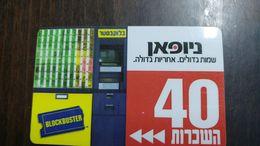 Israel-block Buster-nuefan-(1)-used - Projecteurs De Films