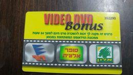 Israel-video Dvd Bonus Alon--(2)-used - Projecteurs De Films