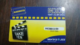 Israel-block Buster--(993801159)(3)-used - Projecteurs De Films