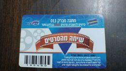 Israel-block Buster-013 Barak(4)-used - Projecteurs De Films