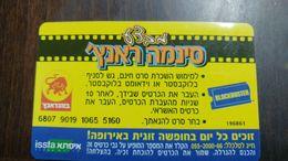 Israel-block Buster-sinma Ranch Issta-(5)-used - Projecteurs De Films