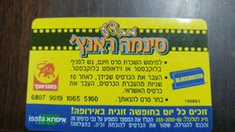 Israel-block Buster-sinma Ranch Issta-(5)-used - Film Projectors