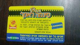Israel-block Buster-sinma Ranch Issta-(6)-used - Projecteurs De Films