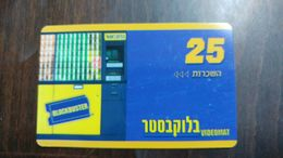 Israel-block Buster-video Mat-(9)-31.12.2003-used - Projecteurs De Films