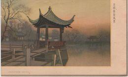 AK Hangchow Hangzhou Kaiserkanal Qiantang Jiang Fluss ? Tempel Pagode ? Zhejiang Ostchina China Chine Asien Asia Asie - Cina