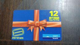 Israel-block Buster--(15)-31.12.2003-used - Projecteurs De Films