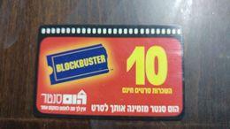 Israel-block Buster-hom Santer In Out Side Number-(16)-31.12.2003-used - Projecteurs De Films