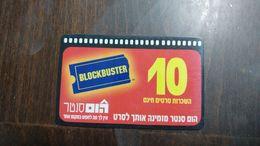 Israel-block Buster-hom Santer In Out Side. No Number-(17)-31.12.2003-used - Projecteurs De Films