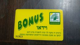 Israel-alon Bonus Vidio Number Card 312823-(18)-used - Film Projectors