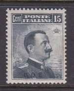 Italy-Colonies And Territories-Aegean-Coo S 4  1912 15c Slate MNH - Aegean (Coo)