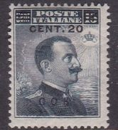 Italy-Colonies And Territories-Aegean-Coo S 8  1916 20c On 15c Slate MH - Aegean (Coo)