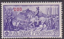 Italy-Colonies And Territories-Aegean-Coo S 12  1930 Ferrucci 20c Violet MH - Aegean (Coo)