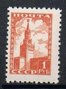 RUSSIE N°1730B N** - 1923-1991 URSS