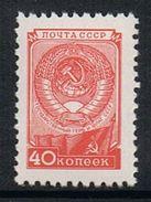 RUSSIE N°1912 N** - 1923-1991 URSS
