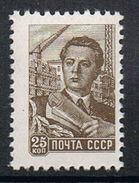 RUSSIE N°2090B N** - 1923-1991 URSS