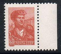 RUSSIE N°2090C N** - 1923-1991 URSS