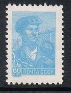 RUSSIE N°2090D N** - 1923-1991 URSS