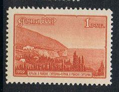 RUSSIE N°2251 N** - 1923-1991 URSS