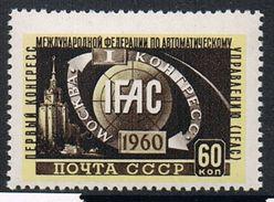 RUSSIE N°2300 N** - 1923-1991 URSS