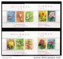 Taiwan 1988 Flower Stamps S/s Plum Apricot Peach Peony Lotus Chrysanthemum Camellia Lily Flora Plant - 1945-... Republic Of China