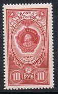 RUSSIE N°1641 N** - 1923-1991 URSS