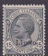 Italy-Colonies And Territories-Aegean-Lipso S10  1922 15c Slate MH - Aegean (Lipso)
