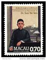 1986 Macau/Macao Stamp -120th Birthday Dr. Sun Yat-sen SYS Architecture Lamp Lighthouse Famous - Other