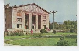 ASIE - KAZAKHSTAN - Alma Ata - Kazakhstan