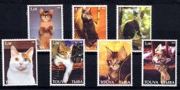 2001, CHATS / CATS, FANTAISIE / CINDERELLA, 7 Valeurs, Neufs / Mint. R1722 - Vignettes De Fantaisie