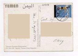 Arab Republic - Yemen - Sport Arco Arcere Archery Storia Postale - Yemen