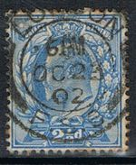 GRANDE BRETAGNE N°110 - Used Stamps