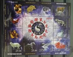 Kyrgyzstan.  2012, MI: 690/01 (MNH) - Honden