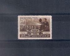 Russia 1950, Michel Nr 1445, MLH OG - 1923-1991 USSR