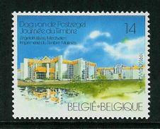 Belgique COB 2404 ** (MNH) - Belgium