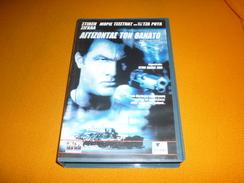 Half Past Dead Steven Seagal Old Greek Vhs Cassette Tape From Greece - Action, Adventure