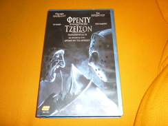 Freddy Vs Jason Old Greek Vhs Cassette Tape From Greece - Horreur
