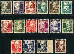 1952/1952, Persönlichkeiten 16 Werte (incl. 339 A+b) Sauber Postfrisch. Unsigniert. - Ungebraucht