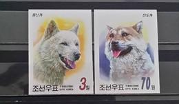 Korea North, 2006, Mi: 4973/74B (MNH) - Honden