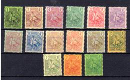 1904  GUINEE  Berger Pulas, 18 / 32**, Cote 926 €,  Rarement Vu En Bonne Qualité - French Guinea (1892-1944)