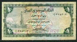 485-Yemen Billet De 1 Rial 1973 Sig.7 - Yémen