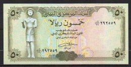 438-Yemen Billet De 50 Rials 1995 Neuf - Yémen