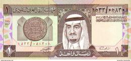 ARABIE SAOUDITE 1 RIYAL 1379 (1984) P-21d NEUF [SA120d] - Saudi Arabia