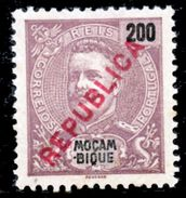 """!■■■■■ds■■ Mozambique 1917 AF#197* Local """"REPUBLICA"""" 200 Réis (x4515) - Mozambique"""