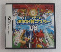 Nintendo DS Japanese : Perfect Kanji Keisan Master DS  NTR-B4LJ-JPN - Electronic Games