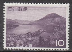 JAPAN    SCOTT NO. 766    MINT HINGED     YEAR  1962 - 1926-89 Keizer Hirohito (Showa-tijdperk)