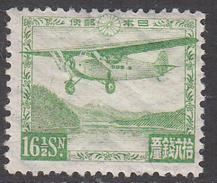 JAPAN    SCOTT NO. C5    MINT HINGED    YEAR  1929 - Luchtpost