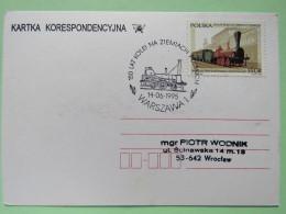Poland 1995 FDC Train Cancel On Postcard Warszawa To Wroclaw - Train - 1944-.... Republic