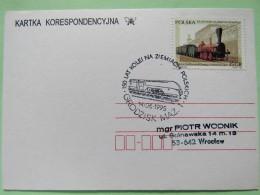 Poland 1995 FDC Train Cancel On Postcard Grodzisk To Wroclaw - Train - 1944-.... Republic