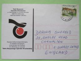 Poland 1998 Postcard Theatre Wolowa To England - Country Estates Oborach - 1944-.... Republic