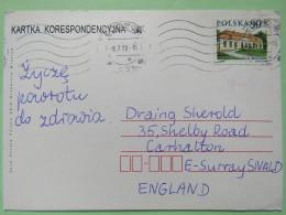 Poland 1998 Postcard Lodz To England - Country Estates Oborach - 1944-.... Republic